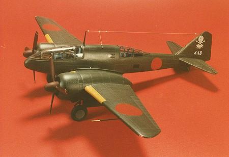 Mitsubishi Ki-46-III-Kai